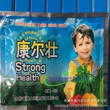 康尔壮 ?#21442;?#30702;化剂 控长 增加叶绿素 叶片厚防徒长 茎蔓粗液肥50g
