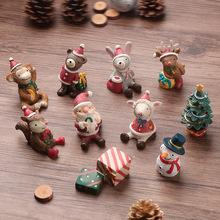仰望星空迷你動物小擺件 女生房間裝飾品擺設 樹脂圣誕節禮物禮品