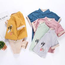 唐悠悠汉服中国风童装民族风套装儿童中式唐装汉服夏季棉麻两件套