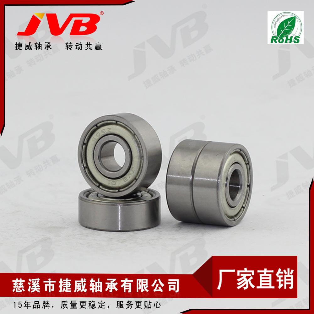 厂家供应 自动化设备轴承 深沟球轴承 606ZZ 慈溪JVB捷威轴承