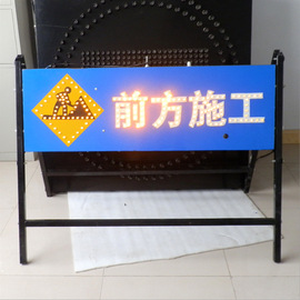 Pvc plastic safety signage road construction site prohibition warning sign slogan warning sign
