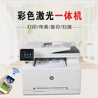 HP M277dw M477fdw без Линия двойная разноцветный Сканирование для печати копий факс-лазерной машины m281