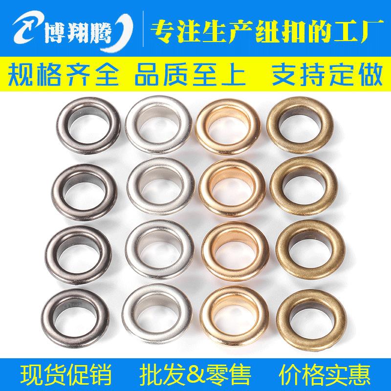 厂家直销大量存货气眼扣服装金属鸡眼扣喷油彩色不锈钢带爪气眼