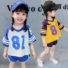 女童2018新款夏季运动套装韩版中小童数字短袖T恤+短裤两件套童装