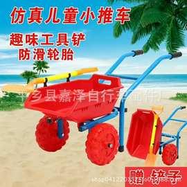 新款特大号儿童小推车沙滩玩具车儿童独轮翻斗车手推车推土车