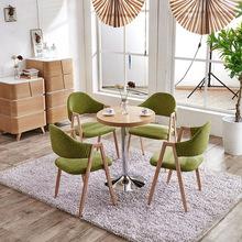 北欧西餐厅桌椅吧椅现代简约商务会客接待谈?#34892;菹行?#38451;台洽谈桌椅