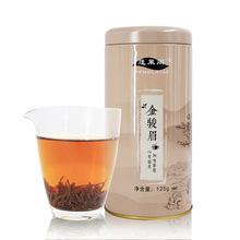 金駿眉125g特級正宗武夷山桐木關原產明前芽頭新茶葉罐裝蜜香紅茶