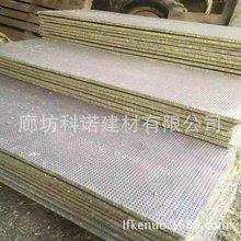 【物美价廉】防火保温岩棉板 外墙憎水岩棉彩钢板