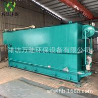 Завод по выпуску растворенного воздуха флотационной машины