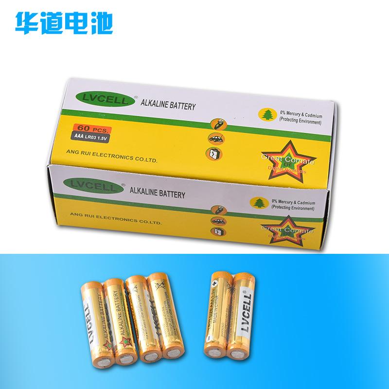 7号碱性电池 AAA电动玩具遥控器锌?#35848;?#30005;池七号无线鼠标碱性电池