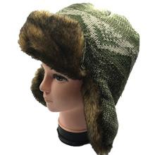 厂家直销冬季防风护耳雷锋毛绒帽子特厚成人老年人保暖帽子