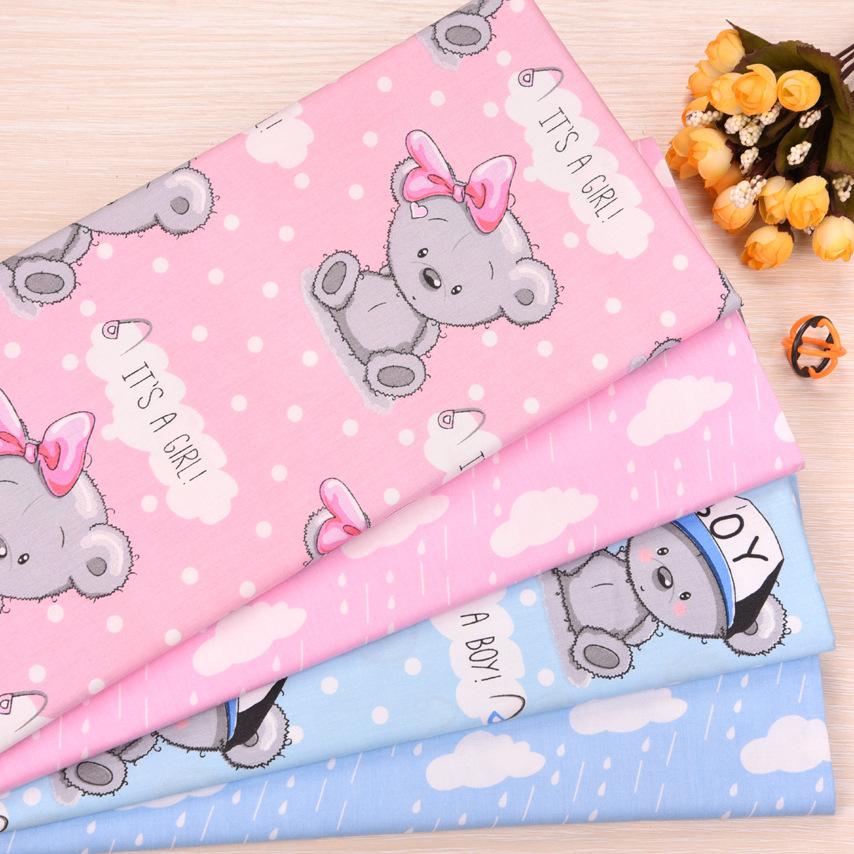 批发供应 儿童床上用品布料 卡通纯棉斜纹面料全棉布料 1.6门幅宽