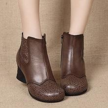 2020秋冬新款真皮女靴韩版高跟时装短靴圆头粗跟女式棉鞋皮棉靴子