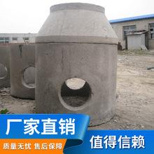 厂家供应 规格齐全 现货供应 预制检查井 混凝土收口井