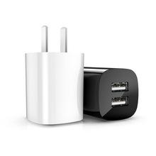 工厂直销5V2A手机充电器中规3C认证数码充电器快速双口USB充电头