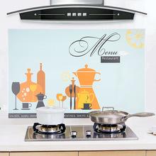厨具厨房防火防油贴纸 自粘耐高温防油污贴纸家用灶台瓷砖墙贴