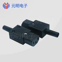 厂家直销AC电源组装插头可拆卸C13品字母头电瓶车电饭煲电源插头