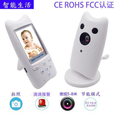 新款2.4寸无线视频婴儿监护器拍照报警待机5天婴儿监视器