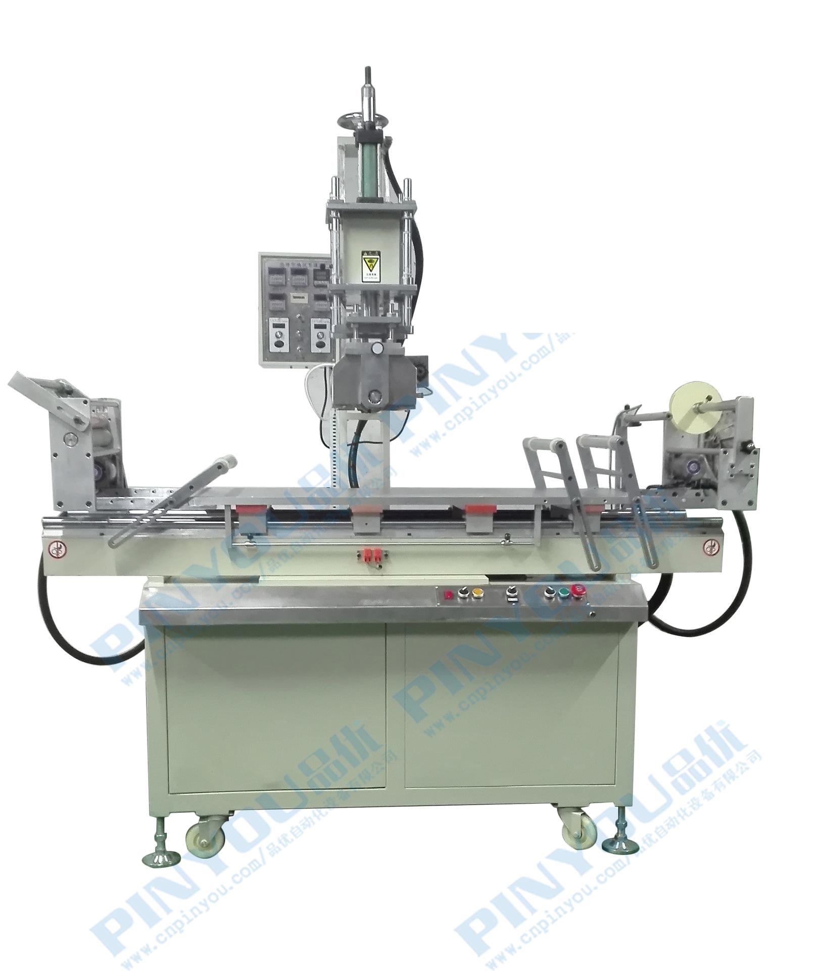 400油压卧式热转印机器