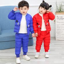 2019新款兒童羽絨棉服內膽套裝棉襖男童女童寶寶開檔棉褲兩件套裝