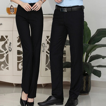 Men's and women's trousers in autumn and winter, no ironing straight pants, business suits, formal pants, business suits, business suits.