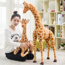 哆唻咪毛绒玩具厂家直销仿真长颈鹿公仔现货来样定制批发一件代发