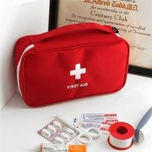 医疗包药品收纳袋旅行便携手提医药包急救包收纳包大号药包
