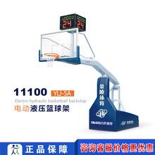 金陵篮球架YLJ-3B(11104) YLJ-5A(11100)电动液压篮球架