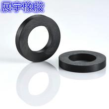 四分六分黑色橡膠密封圈平墊硅膠橡膠O型密封墊圓形密封墊片