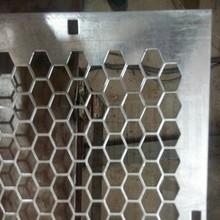 不锈钢冲孔网厂家 加工定做装饰冲孔网 金属筛网