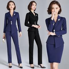 职业装套装女 2019夏季新款时尚气质ol女式工作服 正装衬衫套裙