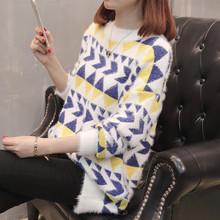 冬季韓版慵懶撞色迷彩馬海毛毛衣女寬松大碼短款打底衫外套