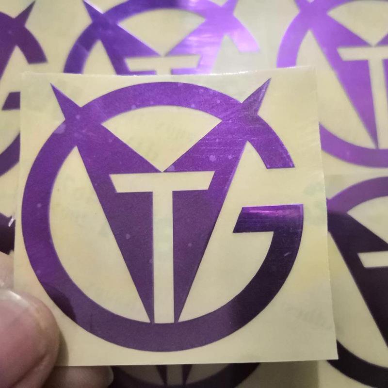 金屬分體標貼 電鑄標牌 不干膠彩色印刷食品標貼商標logo貼定制
