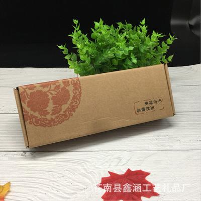 现货 梳子飞机盒 牛皮纸盒 通用梳子包装盒 卷发梳包装盒可加LOGO