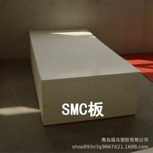 厂家推荐 耐高压SMC板 白色SMC板 配电箱用绝缘板 加工