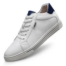 一双代发, 增高鞋男8cm内增高男鞋6cm休闲板鞋鞋韩版潮
