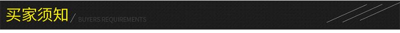 uv紫外线固化灯_厂家直销隧道炉紫外灯烘箱uv紫外线