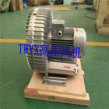 上料高壓鼓風機  2.2KW上料機高壓鼓風機