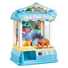 文盛迷你抓娃娃机 儿童投币手柄夹公仔抓糖果益智小型家用游戏机
