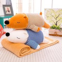 批发软体?#25343;?#24377;北极熊抱枕毯空调被子两用 多功能办公室午休趴枕