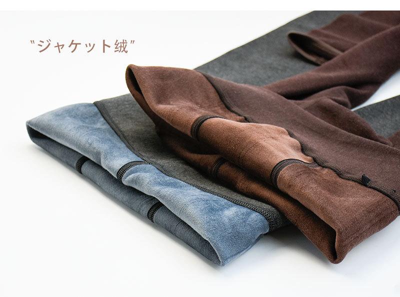 薄绒打底裤1_07.jpg