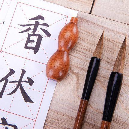 Deli Wen Phường bốn kho báu cọ thư pháp copybook mực bút bút cuốn sách người mới bắt đầu nhập mực món ăn mực 6 mảnh phù hợp