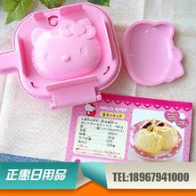 芸枫塑料蛋糕模具kt蛋糕模 微波炉专用人形烧模