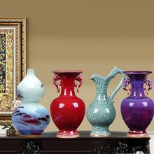 仿古钧瓷风水葫芦瓶景德镇陶瓷花瓶批发窑变小花瓶陶瓷工艺品摆件