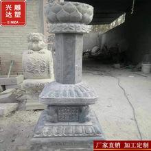 石雕出食台青石仿古七宝如来施食台花岗岩芳名台佛塔寺庙佛像摆件