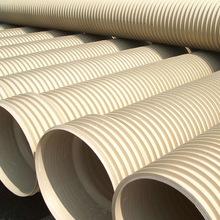廠家直銷供應市政工程硬聚乙烯加筋管 PVC-U軟管批發