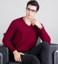 羊绒衫 男V领山羊绒衫秋冬款中年韩版鸡心领保暖毛衣长袖针织衫