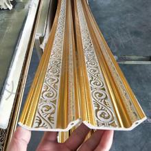 PVC裝飾線條 歐式壓花陰角線 850頂角線 墻角線仿石膏吊頂線8.5cm