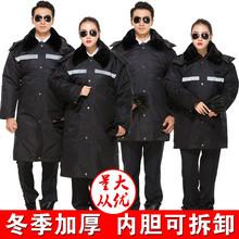 保安服冬装棉服加厚加长保安大衣反光冬季多功能防寒作训棉衣
