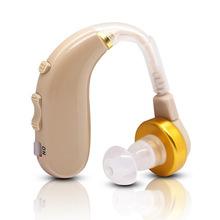 宝尔通循环充电 7天超长待机 A-130助听器老人中重度hearing aid